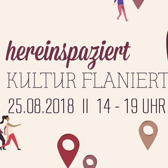 artikel/2018-08-25-kultur-flaniert mediathek.jpg